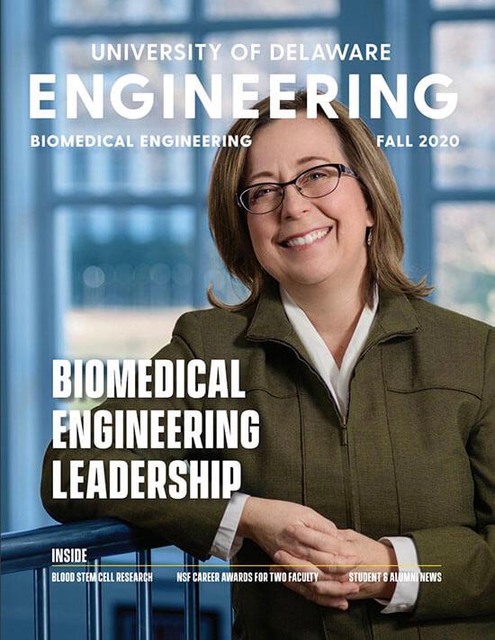Biomedical Engineering Magazine