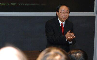 In Memoriam: Guang Gao